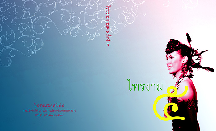 First Version of DVD Cover