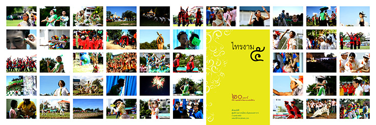 Shots of SaiNgam Poster