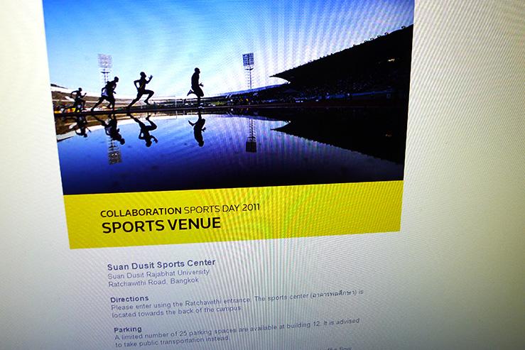 Sports Venue Mailer