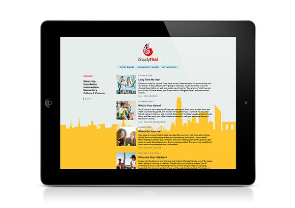 Homepage B